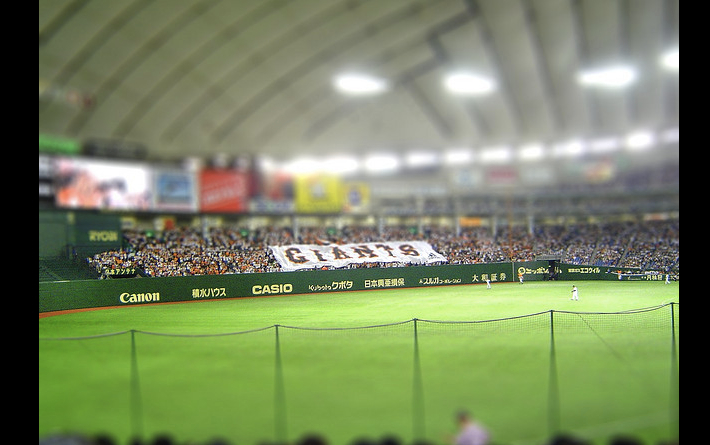 Yomiuri_Giants_vs_Softbank_Hawks_in_Miniature___Flickr_-_Photo_Sharing_